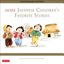 More Japanese Children s Favorite Stories PDF