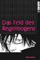 Das Feld des Regenbogens PDF