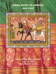 Orissa Society of Americas 25th Annual Convention Souvenir