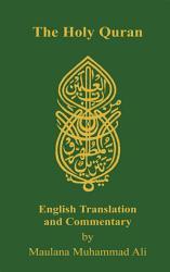 Holy Quran Book PDF