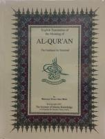 English Translation of the Meaning of Al Qur an  The Guidance for Mankind  English Only  PDF