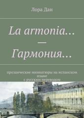 La armonia... – Гармония... прозаические миниатюры на испанском языке с русским переводом