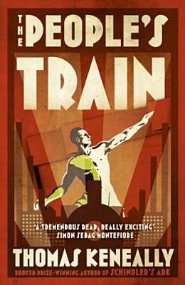 The People s Train