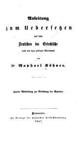 Anleitung zum uebersetzen aus dem deutschen ins griechische: Bände 2-3
