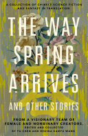 Download The Way Spring Arrives and Other Stories Book