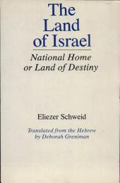 The Land of Israel: National Home Or Land of Destiny
