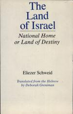 The Land of Israel PDF
