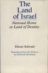 The Land Of Israel Book PDF