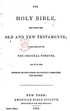 The Holy Bible  Etc PDF