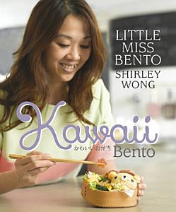 Kawaii Bento Book