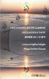 Les chasseurs de lumière: Iseggadenn tafat - Contes et mythes kabyles - bilingue berbère-français