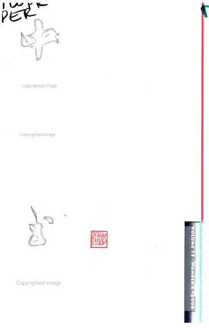 China Review International PDF