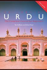 Colloquial Urdu PDF