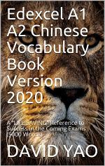 Edexcel A Level Chinese (A1 A2 Chinese) Vocabulary Book Version 2020