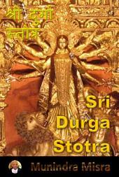 Durga Stotra In English Rhyme: दुर्गा स्तोत्र