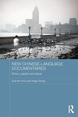 New Chinese Language Documentaries PDF