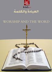 العبادة والكلمة