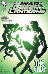 Green Lantern (2005-) #67