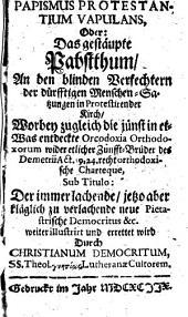 Papismus Protestantium vapulans