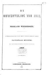 De Omwenteling van 1813: Nederlandse wedergeboorte