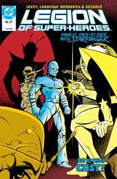 Legion of Super-Heroes (1984-) #47