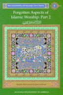 Encyclopedia of Islamic Doctrine