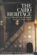 the cairo heritage  essays in honor of laila ali ibrahim