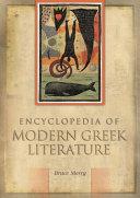Encyclopedia of Modern Greek Literature