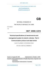 GB/T 32960.3-2016: Translated English of Chinese Standard (GBT 32960.3-2016, GB/T32960.3-2016, GBT32960.3-2016): Technical specifications of remote service and management system for electric vehicles - Part 3: Communication protocol and data format