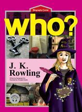 세계 위인전 Who? 19권 Joan Rowling