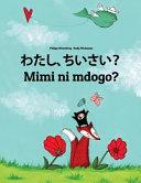 Watashi, Chiisai? Mimi Ni Mdogo?