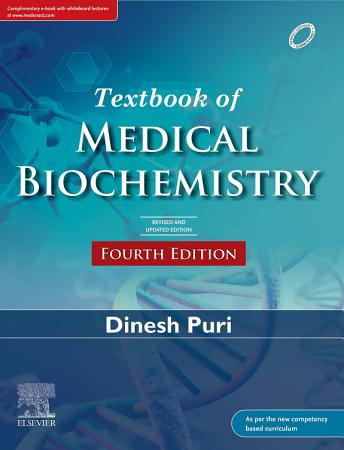 Textbook of Medical Biochemistry  4th Updated Edition PDF
