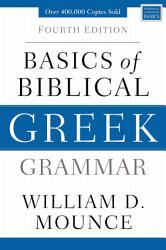Basics Of Biblical Greek Grammar Book PDF