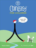 Chineasy for Children PDF