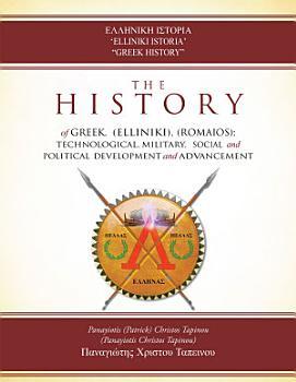 Elliniki Istoria   Greek History  PDF