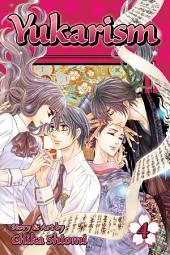 Yukarism: Volume 4