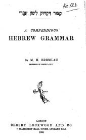 כיצור דכדוך לשון עברי