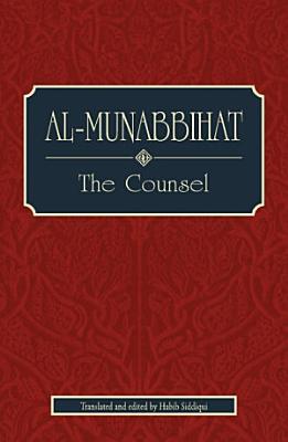 Al Munabbihat The Counsel
