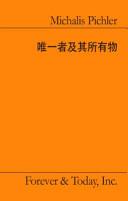 Der Einzige und sein Eigentum PDF