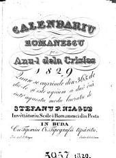 Calendariu Romanescu