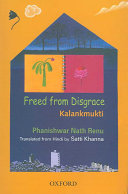 Download Freed from Disgrace Book