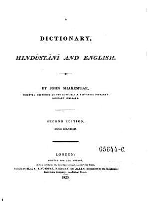 A Dictionary  Hindustani And English