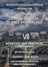 Topical issues of science and practice PDF