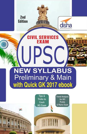 UPSC New Syllabus Preliminary and Mains Exam with Quick GK 2017 ebook 2nd Edition PDF