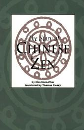 Story of Chinese Zen
