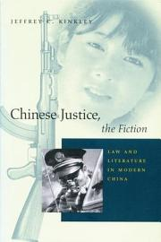 Chinese Justice  the Fiction PDF