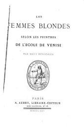 Les femmes blondes selon les peintres de l'école de Venise