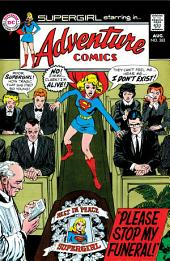 Adventure Comics (1938-) #383