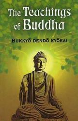 The Teachings Of Buddha Book PDF