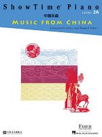 ShowTime Piano Music from China - Level 2A